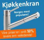 Salg / Tilbud på Kjøkkenkran Blandebatteri Oppvaskbatteri Köksblandare
